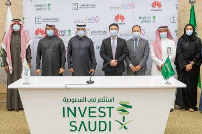 هواوي الصينية تتجه لافتتاح أكبر متجر لها في الرياض