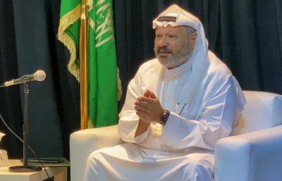 """ندوة """"مسرح الطفل في السعودية.. أفكار وطموحات في ثقافة وفنون جدة"""