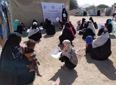 مؤسسة الجوكر ورؤى ومؤسسة الضالع تقيم حملات توعوية مشتركة حول كوفيد19 بالضالع جنوب اليمن