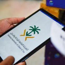 فريق توعوي من وزارة الصحة يزور فرع وزارة البيئة بمنطقة مكة المكرمة