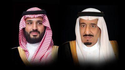 خادم الحرمين وولي العهد يعزيان أمير الكويت في وفاة الشيخة فضاء الصباح