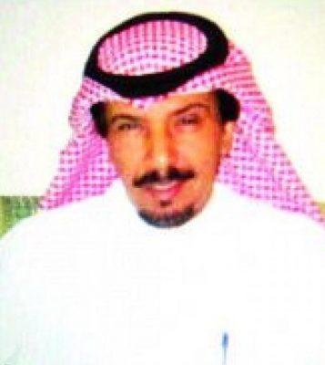 العودة إلى البيت الخليجي