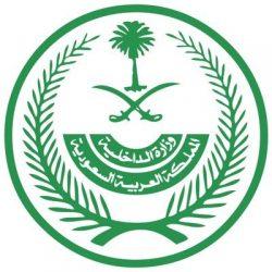 """""""تعليم الرياض"""" يحقق 5 أوسمة عالمية في برنامج """"جلوب البيئي"""""""