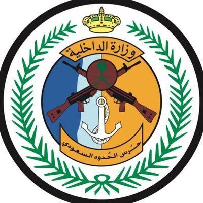 """حرس الحدود يعلن نتائج القبول النهائي العسكرية لرتبة """"جندي"""" رجال"""