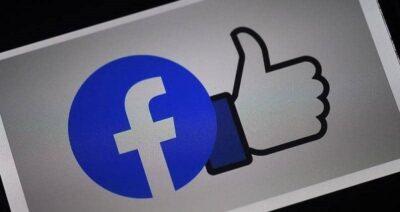 العام المقبل.. ساعة يد ذكية من فيسبوك بخصائص صحية