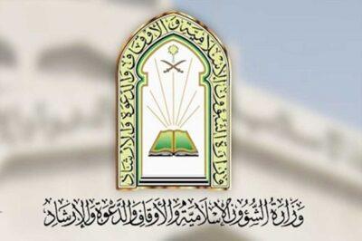 """""""الشؤون الإسلامية"""": إغلاق 12 مسجدًا بـ6 مناطق بعد ثبوت حالات كورونا بين المصلين"""