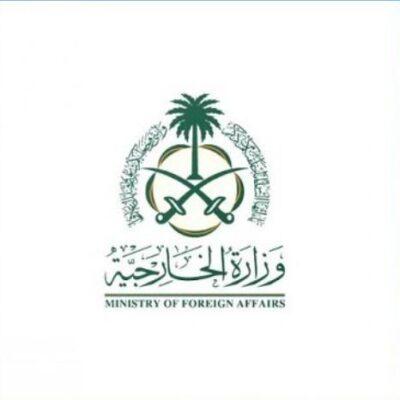 وزارة الخارجية: حكومة المملكة تتابع بقلق الهجمات الإرهابية التي استهدفت مطار أربيل الدولي