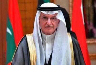 أمين عام منظمة التعاون الإسلامي يدين بشدة المحاولة الحوثية لاستهداف المدنيين في المملكة