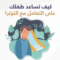 الغبار والدراجات النارية تثير استياء أهالي حي مشار بحائل.. ومطالبات بإنشاء حديقة وجلسات عائلية