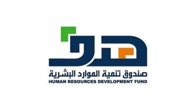 «هدف» يوضح آلية التسجيل في برنامج دعم الشهادات المهنية الاحترافية