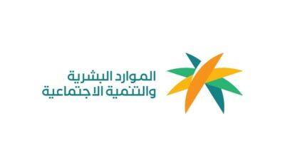 """""""الموارد البشرية"""": يسمح لابن وابنة المواطنة بالعمل في «مهن السعوديين»"""