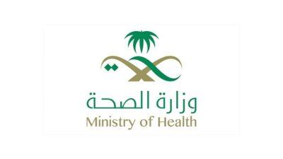 وزارة الصحة توضح المدة المسموح بها بين كل تبرعين بالدم