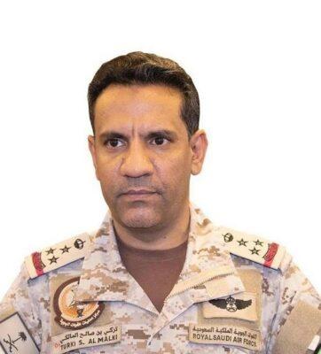 """""""التحالف"""": اعتراض وتدمير طائرة مفخخة أطلقتها الميليشيا الحوثية تجاه المملكة"""