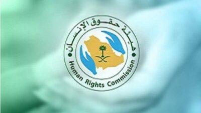 هيئة «حقوق الإنسان»: 13 حقًا لعملاء شركات الاتصالات تتعلق بالفواتير والالتزامات