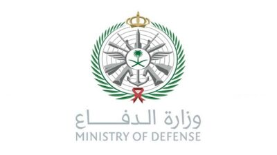 وزارة الدفاع تفتح باب التجنيد الموحد للرجال والنساء