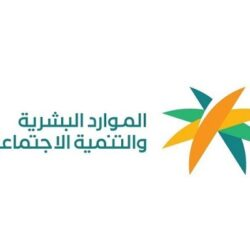 """سمو أمير منطقة الباحة يعلن إعتماده البرج الطبي بالباحة """"تخصصياً"""""""