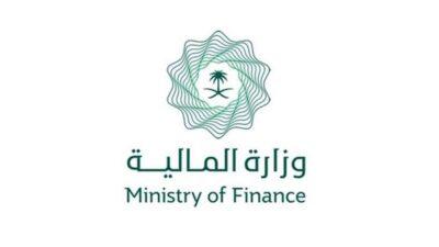 وزارة المالية: مجموع طلبات الاكتتاب على سندات اليورو بلغت 5 مليارات