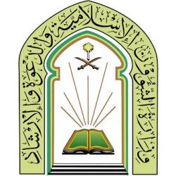 التعاون الإسلامي يؤيد ما ورد في بيان وزارة الخارجية بشأن التقرير الذي زود به الكونغرس حول مقتل المواطن جمال خاشقجي