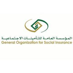 """وزارة العدل تطلق خدمة """"حساب المنشآت"""" لسرعة إنجاز الخدمات للمؤسسات والشركات"""