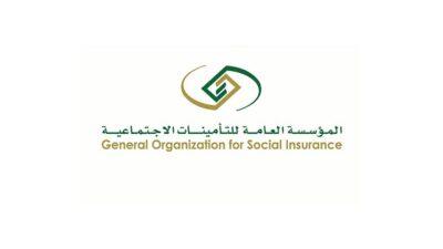 «التأمينات الاجتماعية» تذكّر بأهمية تحديث البيانات لصرف المعاشات