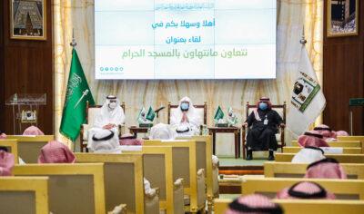 السديس يؤكد حتمية الالتزام بالإجراءات الاحترازية في المسجد الحرام