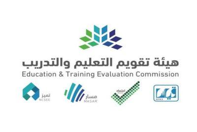 """""""تقويم التعليم"""" : اختبارات الفترة الثانية لرخص المعلمين المهنية 20 مارس"""