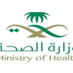 """السفير السعودي بجيبوتي يزور مستشفى """"بيلتييه"""" العام لمتابعة جهود مركز الملك سلمان الإغاثي"""