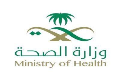 """الصحة: تسجيل """"356"""" حالة إصابة جديدة بفيروس كورونا"""