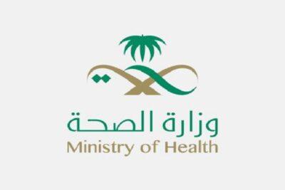 """الصحة: تسجيل """"335"""" حالة إصابة جديدة بفيروس كورونا"""