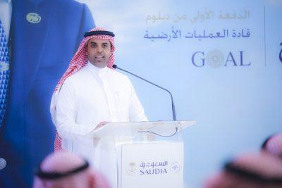 """الخطوط السعودية تحتفي بخريجي برنامج """"GOAL"""" لإدارة محطاتها داخل الـمملكة وخارجها"""