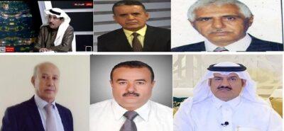 """""""مراقبون وسياسيون """":قرار الخارجية الأمريكية برفع تصنيف جماعة الحوثي من قائمة الإرهابتخبط لدى الإدارة الأمريكية وتقزيم للملف اليمني"""