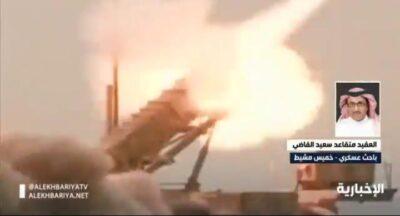 """""""باحث عسكري"""" : التصعيد للهجمات المتكررة الحوثية على المملكة من  تخطيط وتنفيذ جنرالات الحرس الثوري الإيراني"""