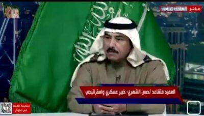 الشهري: العلاقات بين الرياض وواشنطن بالمستوى الاستراتيجي عميقة ومطمئنة