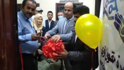 وزير الشؤون القانونية وحقوق الإنسان اليمني يفتتح مقر الشبكة الوطنية لمناصرة ذوي الهمم بعدن