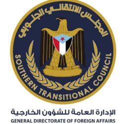 التحالف: اعتراض وتدمير هجوم بالستي من المليشيا الحوثية تجاه الرياض