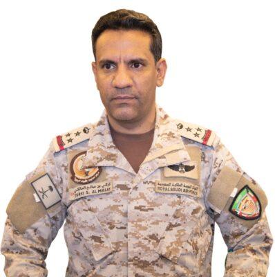 التحالف: تدمير طائرة مسيرة مفخخة أطلقتها الميليشيا تجاه المملكة