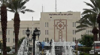 صحة بيشة: استئصال تكيّس ورمي من الفك السفلي لطفلة بمستشفى الملك عبدالله