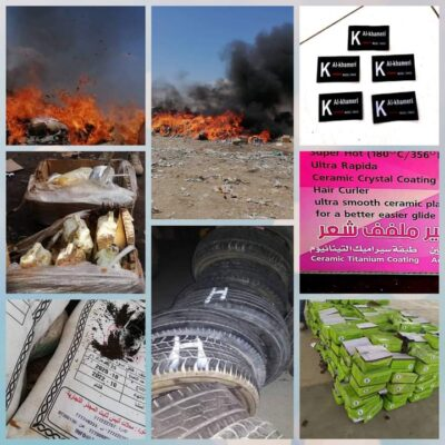 هيئة المواصفات والمقاييس اليمنية ترفض وتتلف منتجات محظورة ومزورة ومخالفة بثلاث محافظات يمنية
