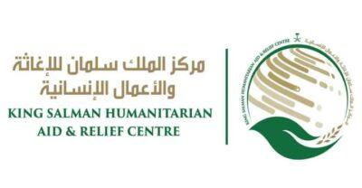 """""""مركز الملك سلمان"""" يوقع اتفاقية بـ 40 مليون دولار لمنع حدوث المجاعة وسوء التغذية في اليمن"""