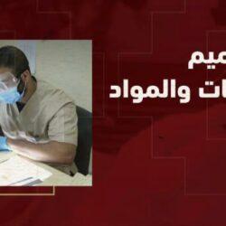 الكويت تؤكد رفضها القاطع لكل ما من شأنه المساس بسيادة المملكة