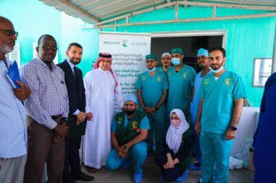 مركز الملك سلمان للإغاثة والأعمال الإنسانية ينهي حملته الطبية التطوعية لجيبوتي
