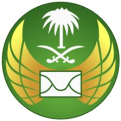 """إغلاق منتجع خالف الإجراءات الاحترازية لـ """"كورونا"""" بهدا الطائف"""