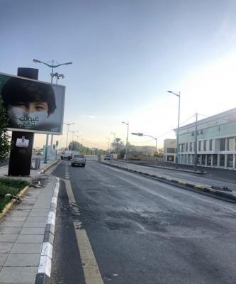 هبوط شارع الرياض ببيشة خطرً مستمر يهدد حياة المارة