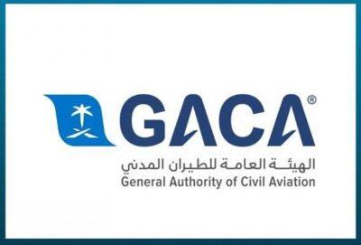 الطيران المدني: السماح بعودة طائرة 737 ماكس بعد استيفاء متطلبات السلامة