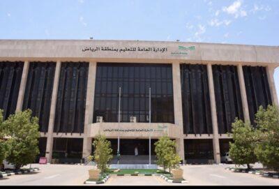 طالبة من تعليم الرياض تحقق المركز الأول في جائزة حمدان بن راشد للطالب المتميز