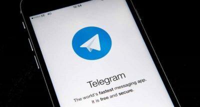 """""""تليغرام"""" يواجه منافسيه بـ""""التحديث"""".. هل يحل محل """"واتساب""""؟"""