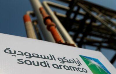 أرامكو السعودية تعلن نتائجها المالية لعام 2020