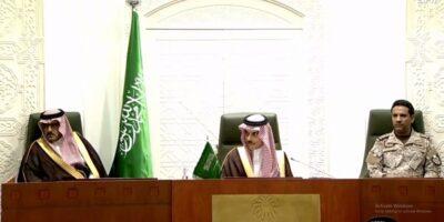 السعودية تعلن عن مبادرة إنهاء الأزمة في اليمن ووقف شامل لإطلاق النار