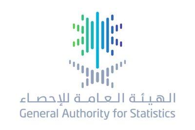 """""""الإحصاء"""" تعلن انخفاض معدل البطالة بين السعوديين إلى """"12.6%"""""""