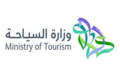 """""""السياحة"""": تعليق خدمة البوفيهات بالمطاعم والخيام والقاعات لمرافق الإيواء في رمضان"""